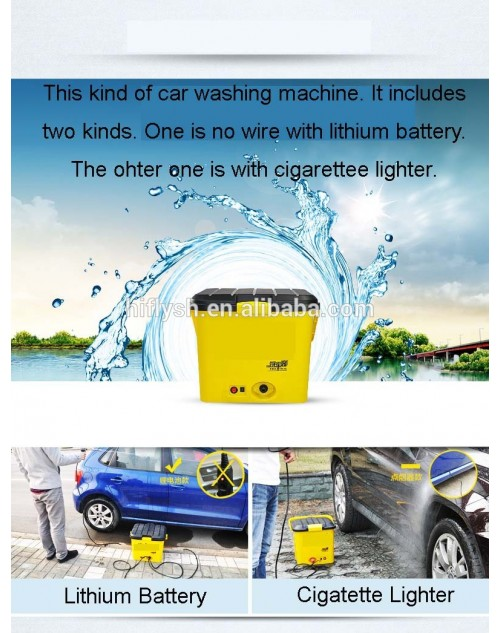 RECHARGEABLE BATTERY/12V DC CAR WASHER